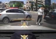 무의식 11개월 아기…기지 발휘해 9분 만에 병원 이송한 경찰