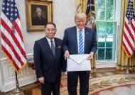 """트럼프 또 """"한중일이 대북 원조""""…美는 비핵화만 챙기고 돈은 안 내고?"""
