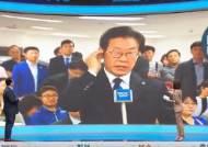 MBC가 '논란의 인터뷰'라며 올린 이재명 당선소감 영상