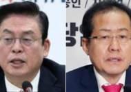 """김영삼부터 홍준표·정우택·류여해 """"기차와 개"""""""