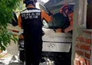"""인천서 1t 트럭 주택 돌진…여성 운전자 """"브레이크 말 듣지 않아"""""""