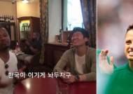 """박지성 맨유 동료 에브라 """"치차리토, 한국이 이기게 놔 둬"""""""