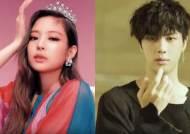 """WATCH: """"Unexpected 'Daebak' Match"""" of BTS×BLACKPINK 'FAKE LOVE'×'DDU-DU DDU-DU'"""