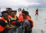 인도네시아서 130명 승객 태운 선박 좌초…현재까지 26명 사망