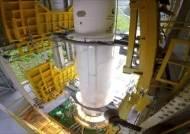 '우주 선진국보다 60여년 늦었지만...' 한국형 발사체, 마지막 종합연소시험 성공
