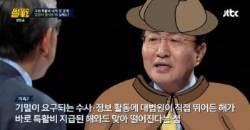유시민 떠난 '썰전 시청률' 상승…노회찬이 첫방서 한 말 3