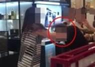 """'백화점 갑질女'에 """"선처 안 한다""""…경찰, 특수폭행 적용 검토"""