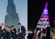 """EXO's """"Power"""" Has Been Played At The 2018 Russia World Cup Final, Hyping Up the Scene"""