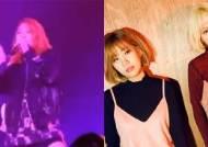 Who Is a Korean Female Vocal Perfectly Covering BTS' FAKE LOVE and BLACKPINK's DDU-DU DDU-DU?