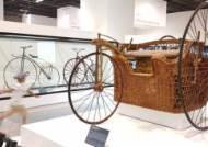세계 최초 자전거부터 최첨단 자전거까지 희귀자전거 총출동