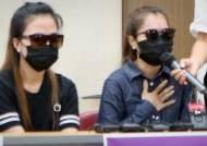 """밀양 깻잎농장 성추행 폭로한 여성 """"창녀 취급 받았다"""""""