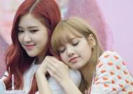 WATCH: BLACKPINK's LISA Taking Care of Members with Honey-dripping Eyes