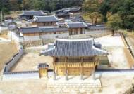 전시 왕궁 남한산성 행궁 100년 만에 되살렸다
