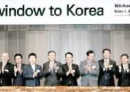 """""""한국을 세계에, 세계를 한국에 알리는 아시아 최고 영어신문 되도록 노력할 것"""""""