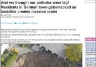 [사진] 독일 주택가에 40m '거대한 구멍' 공포