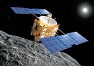 지구 물질과 전혀 다른 '소행성' 광물 … 달보다 먼 천체서 인류 최초 채취 성공