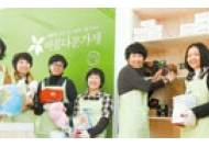 아름다운가게 '천안쌍용점' 29일 오픈