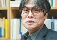 [나를 흔든 시 한 줄] 이문재 시인·경희대 후마니타스칼리지 교수