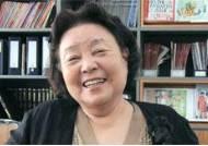 [나를 흔든 시 한 줄] 강부자 배우
