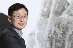 [제6회 홍진기 창조인상 수상자] 새 기술 개발했다, 사회와 소통했다, 새 비전 제시했다 … 한국의 미래 선도할 3040