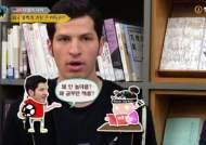 """[비정상칼럼쇼 2회 핫클립] """"한국인의 해외 유학, 스펙 쌓기에만 치중"""" 이구동성"""