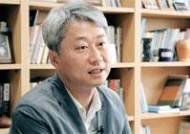 [나를 흔든 시 한 줄] 김근식 경남대 교수