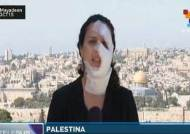 [국제] 수류탄 공격 받고 얼굴에 깁스한채 방송에 나온 여기자