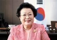 [나를 흔든 시 한 줄] 이배용 한국학중앙연구원장