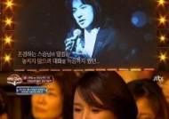히든싱어4 신해철, 마왕의 그리운 목소리…'감동'