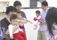 중국, 모든 부부 두 자녀 허용 … 저출산 수렁 탈출 나섰다