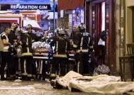 [국제] 최악의 파리 테러…사망자 128~153명·부상 200여명