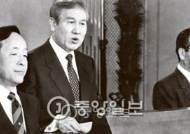 [정치] 상도동 집한채 남기고 떠난 YS