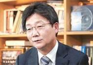 [나를 흔든 시 한 줄] 유승민 국회의원