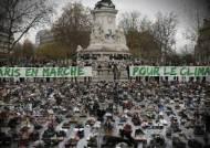 [영상]파리 광장에 수천켤레의 신발이 놓인 이유는?