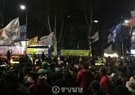 [사회] 민중총궐기 행진 평화적으로 마무리 중…서울대병원에서 '백남기 쾌유' 촛불기도회