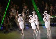 [정치] 북한판 걸그룹 모란봉악단의 첫 해외공연지는 중국