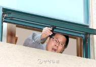[디지털 중계] 한상균 위원장 기자회견부터 남대문서 이송까지