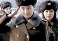 모란봉악단, 12일부터 베이징 공연…중국 당·정 인사들에게 전방위 초청장