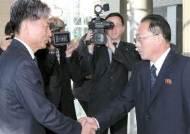 하루 세 번 만난 남북, 합의 불발 … 오늘 다시 만난다
