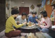 [TONG] 40대 덕선이가 들려주는 '응답하라 1988' 이야기