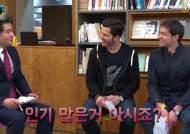 [비정상칼럼쇼 30회] 연말특집 - '알베르토' 모아보기