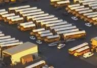 [국제] 폭발물 테러 위협으로 LA 공립학교 전체 휴교령