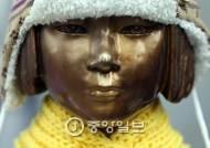 """'아리랑 변주곡' 울려퍼진 인사동 거리…""""소녀상 이전 반대합니다"""""""