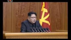 김정은 신년사, 당 창건일 이어 또 핵 언급 자제