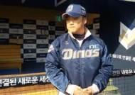"""NC 유니폼 입은 박석민 """"야구보다 몸개그가 부담"""""""