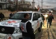 내전에 피폐해진 시리아 마을, 동영상으로 보니 '끔찍'