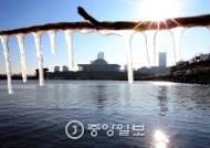 서울 첫 한파주의보, 24시간 한파대책종합상황실 가동