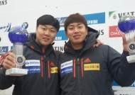 '아시아 첫 봅슬레이 월드컵 金' 원윤종-서영우, 6차 대회에선 9위