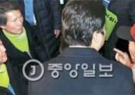 안철수 참석 부산 창당대회서 욕설·멱살잡이
