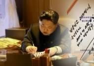 북한 핵실험 32일만 인공위성 발사...국제사회는 대북 제재 잰걸음